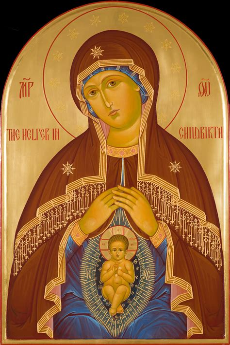 The Blessed Virgin Mary, The Helper in Childbirth   Marian